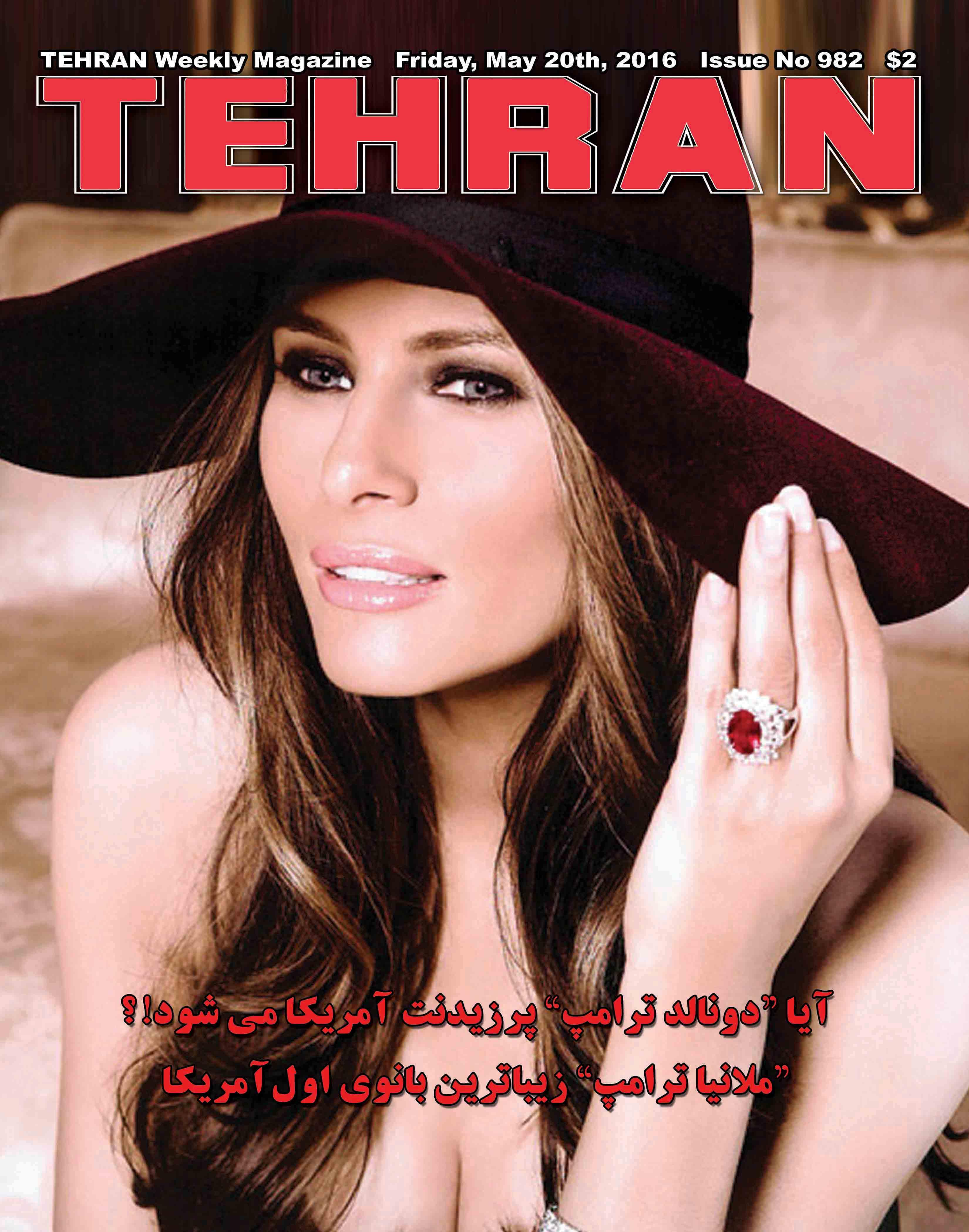 #tehranmagzine