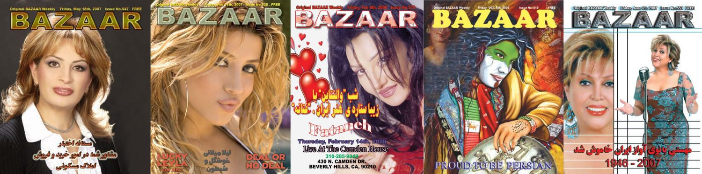 TEHRAN MAGAZINE Official Website