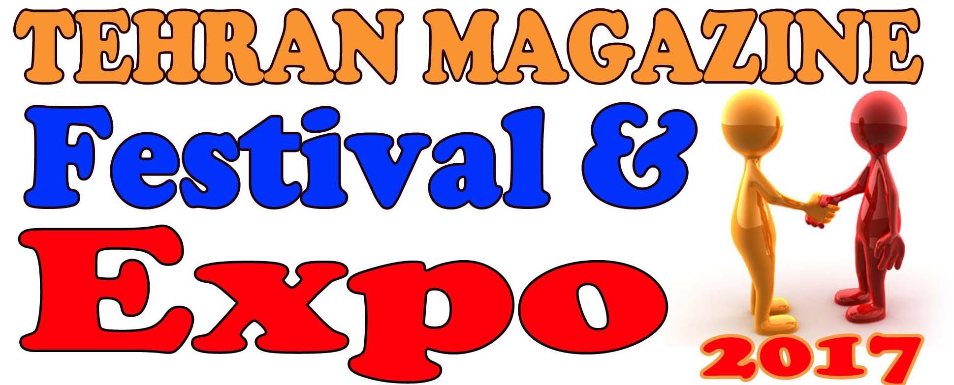 Tehran Magazine Festival And Expo Logo