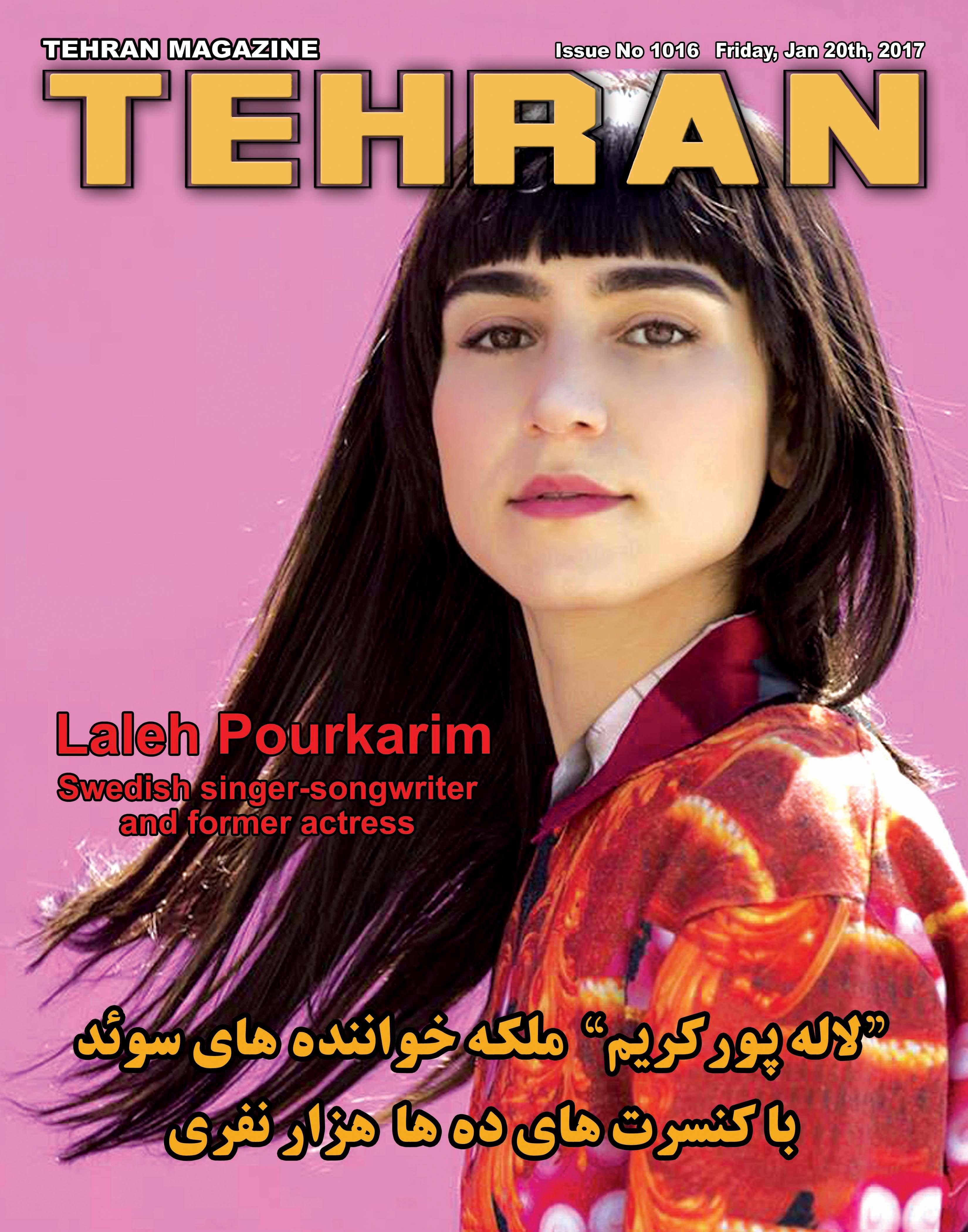 Laleh-pourkarim