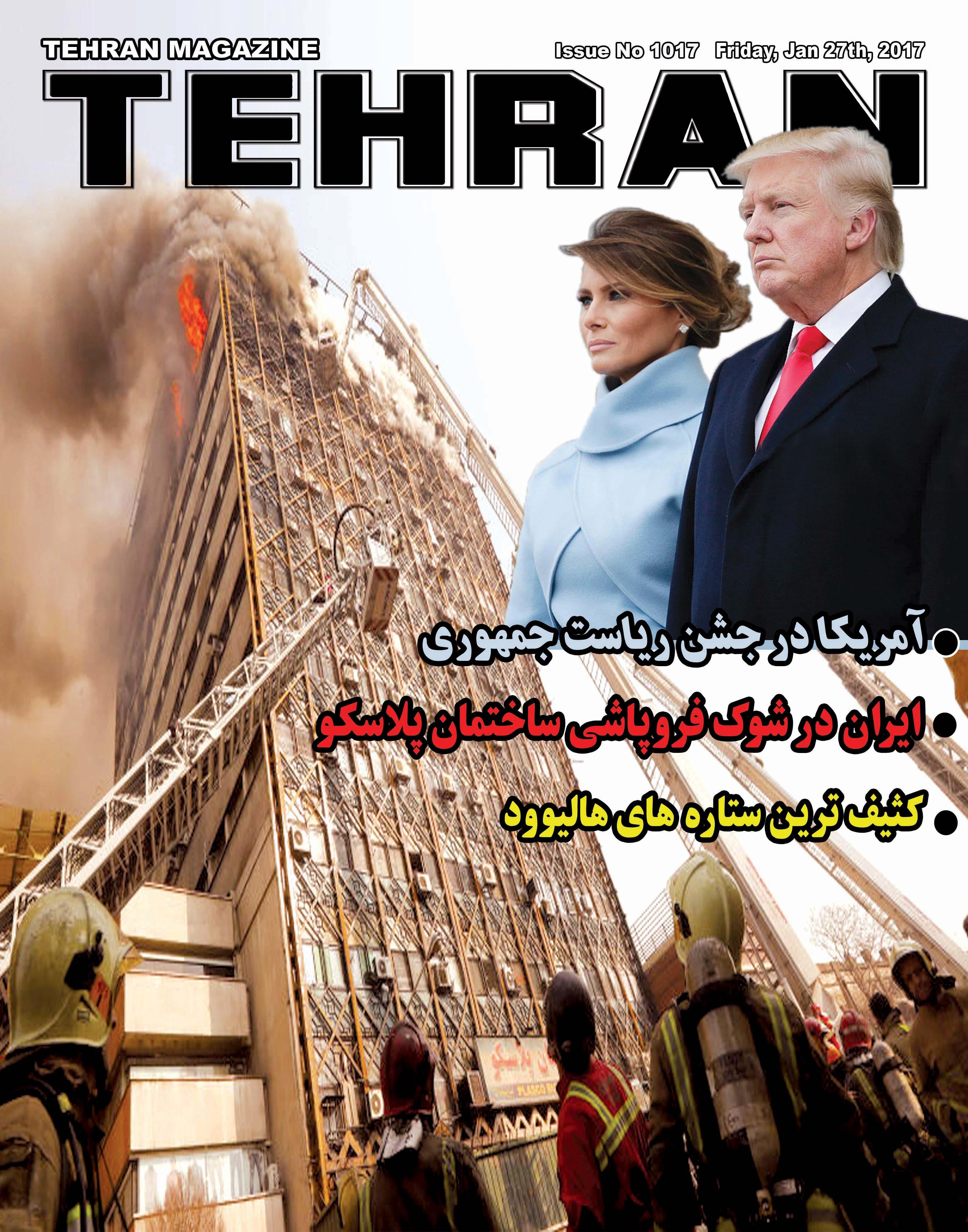 Donald troup