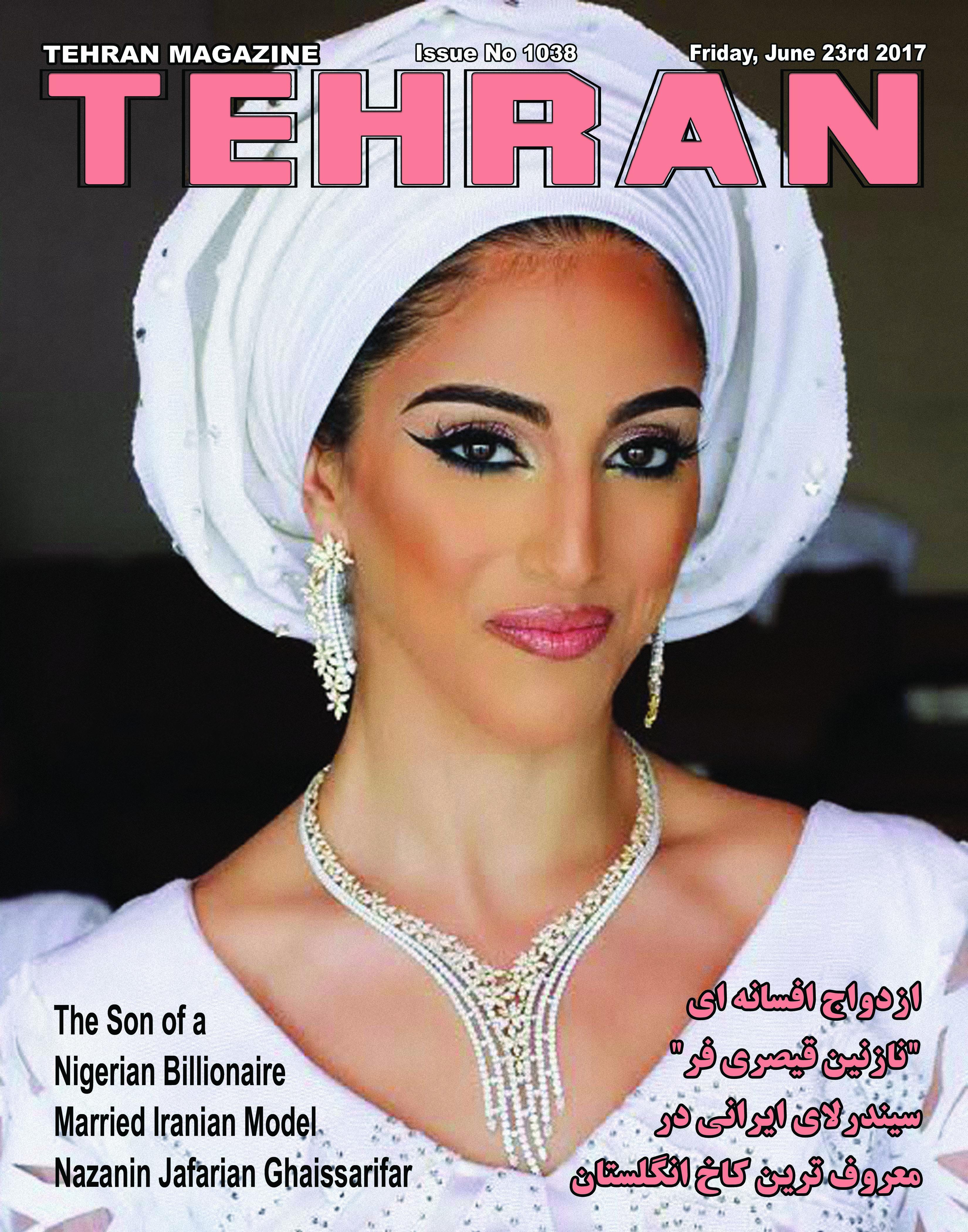 Nazanin -Jafarian- Ghaissarifar-shahbod-noori