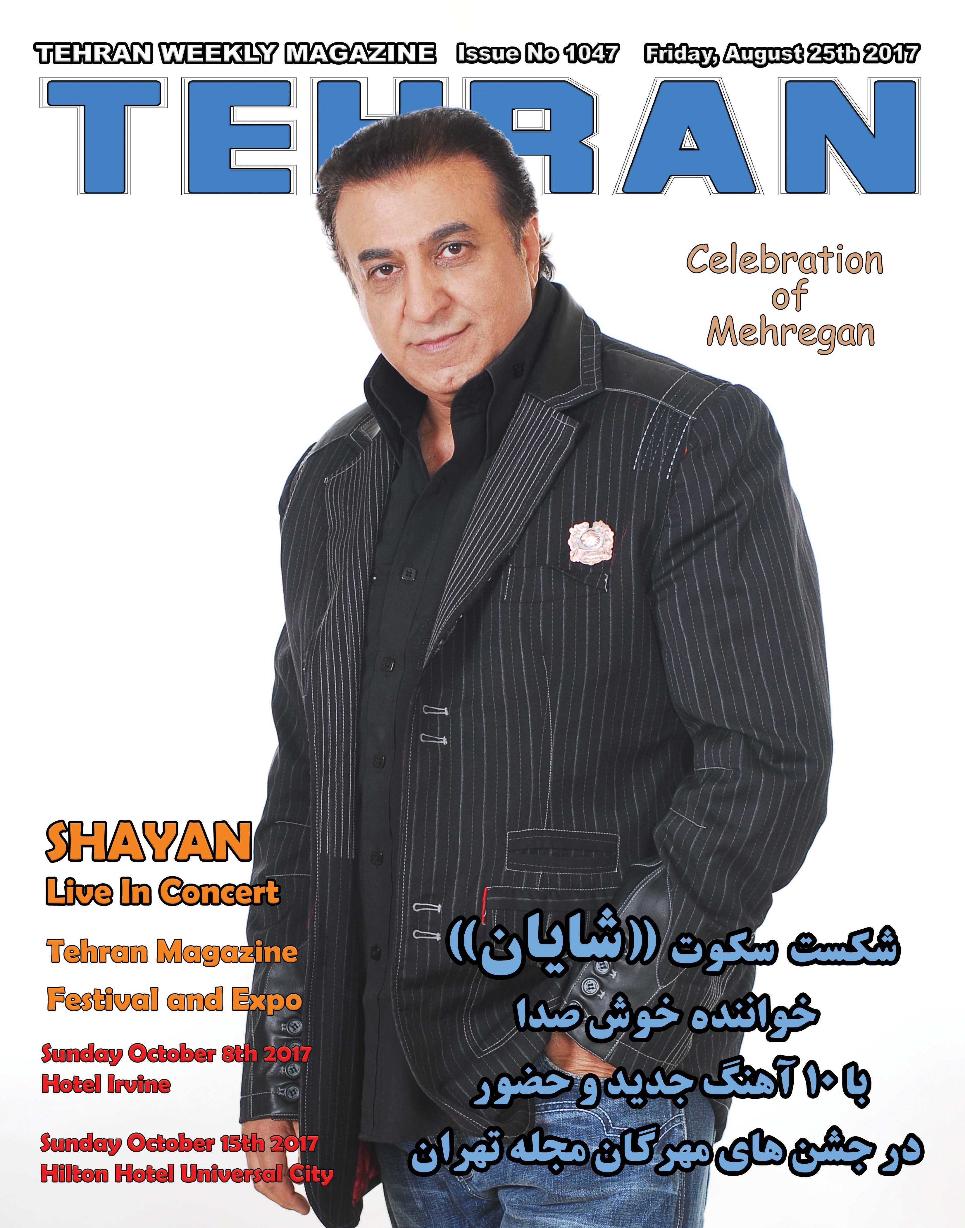 Shayan-Shahbod-Music