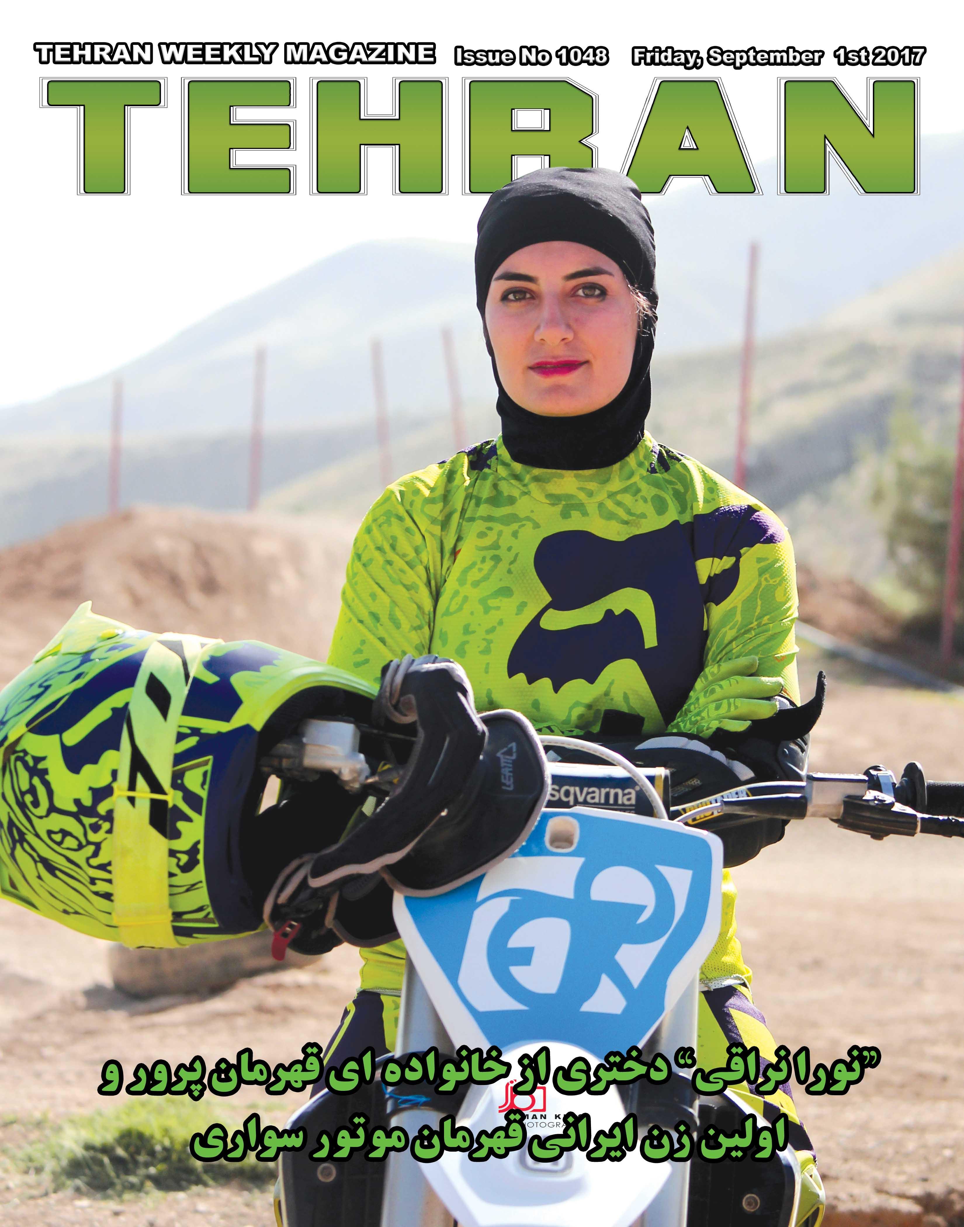 Noora-Naraghi-shahbod-noori-tehran-magazine