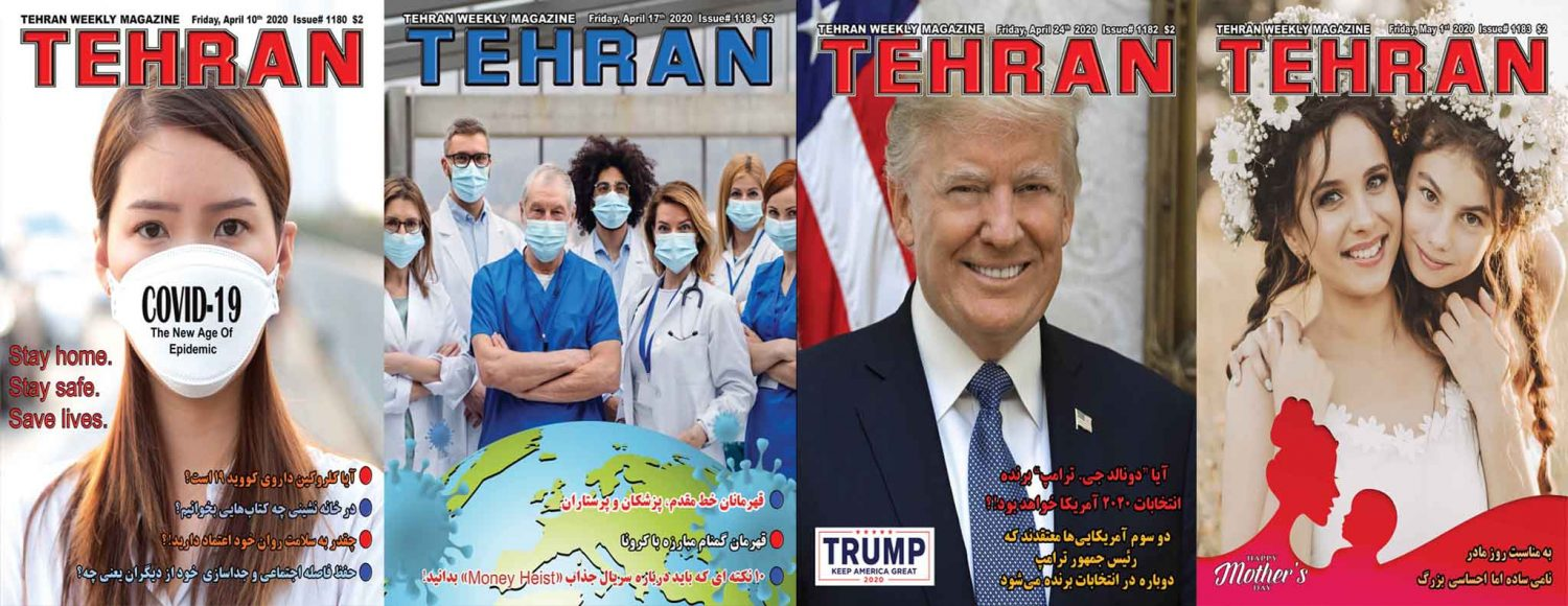 TEHRAN MAGAZINE Official Website
