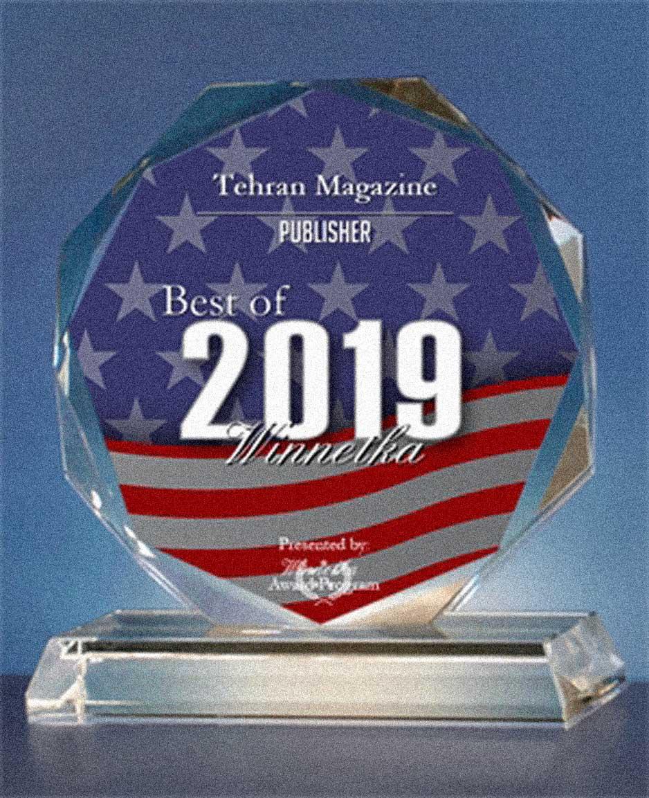 Award-tehran-magazine-2019-shahbod-noori
