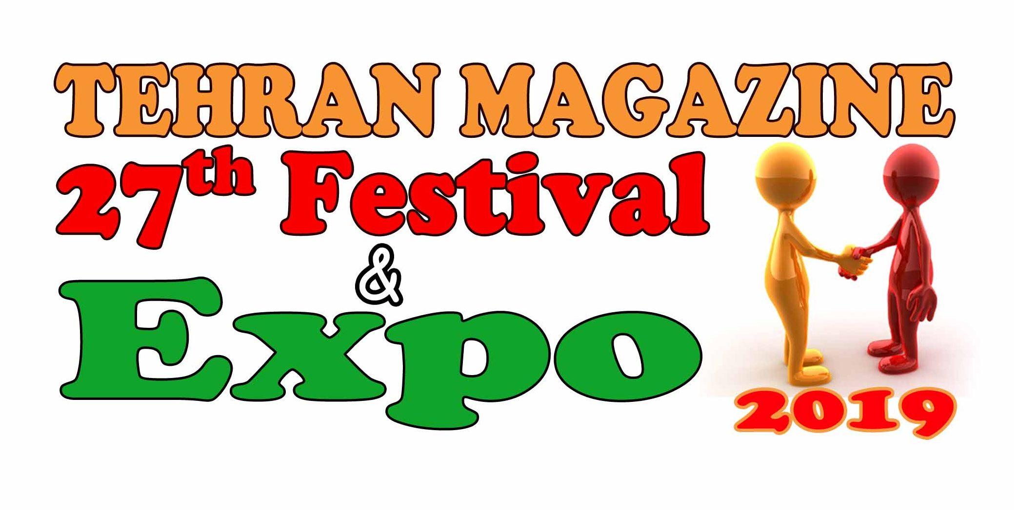 Shahbod-Noori- 27th-Festival -Expo